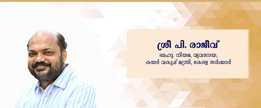 Shri. P. Rajeev