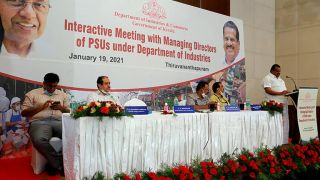 Interactive Meeting with Managing Directors of PSUs under Department of Industries