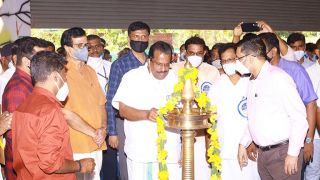 Inauguration of Common Facility Centre of Wood Furniture Cluster, Kadalassery, Thrissur