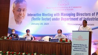 Interactive Meeting with Managing Directors of PSUs (Textile Sector) under Department of Industries